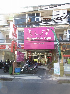 angelina spa