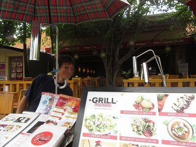 grill market