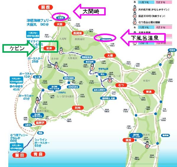 地図下風呂温泉と大間崎