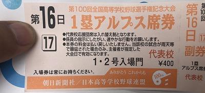S__27803651.jpg