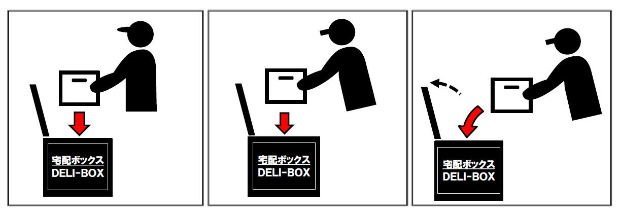 icon_delibox_jigens_desgin.jpg