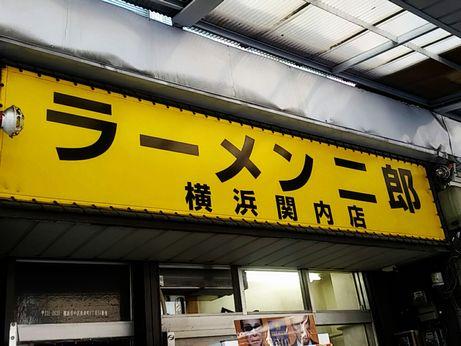 横浜関内_20180924