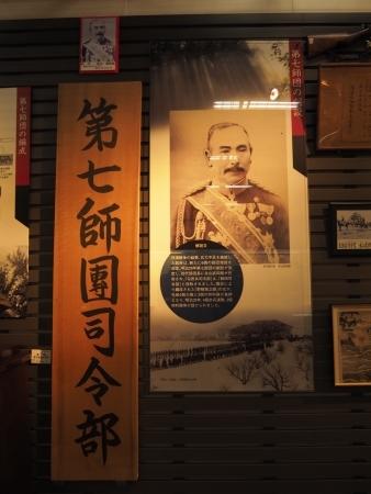 golden_kamui-asahikawa_hokuchin-kinenkan2.jpg