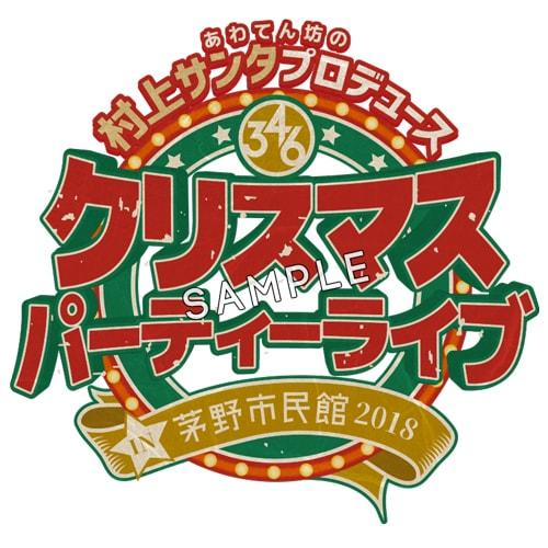2018chino_logo.jpg