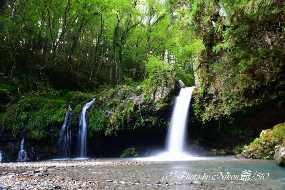 陣馬の滝 2SN