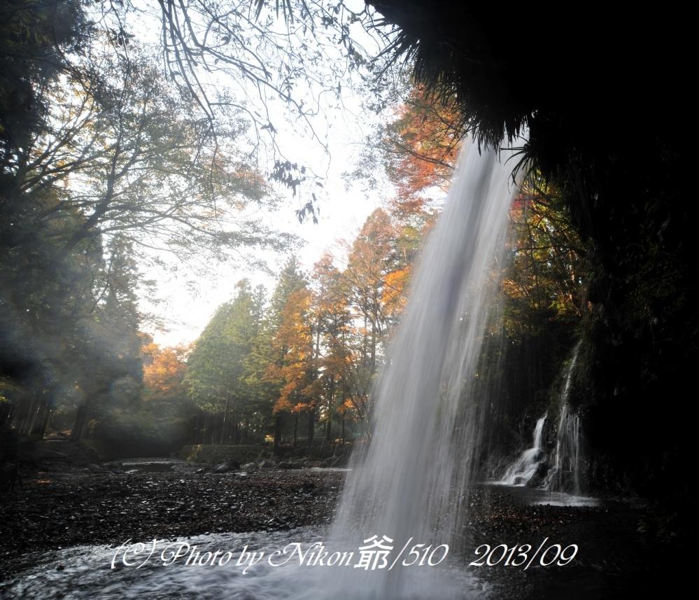 2013 11 09 滝