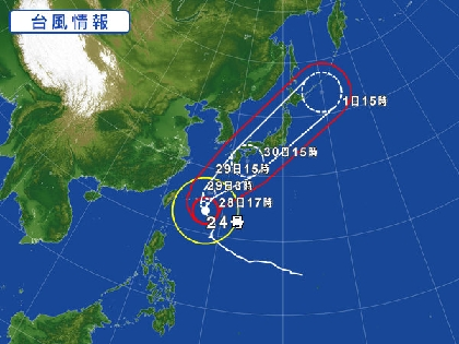 台風24号 進路