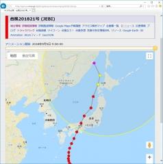 台風21号経路1
