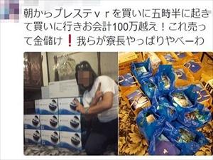 2016_10_15_1_1_R.jpg