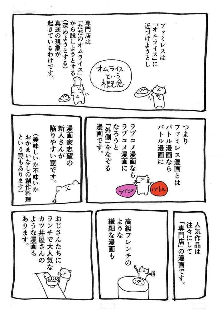 2uishyA.jpg