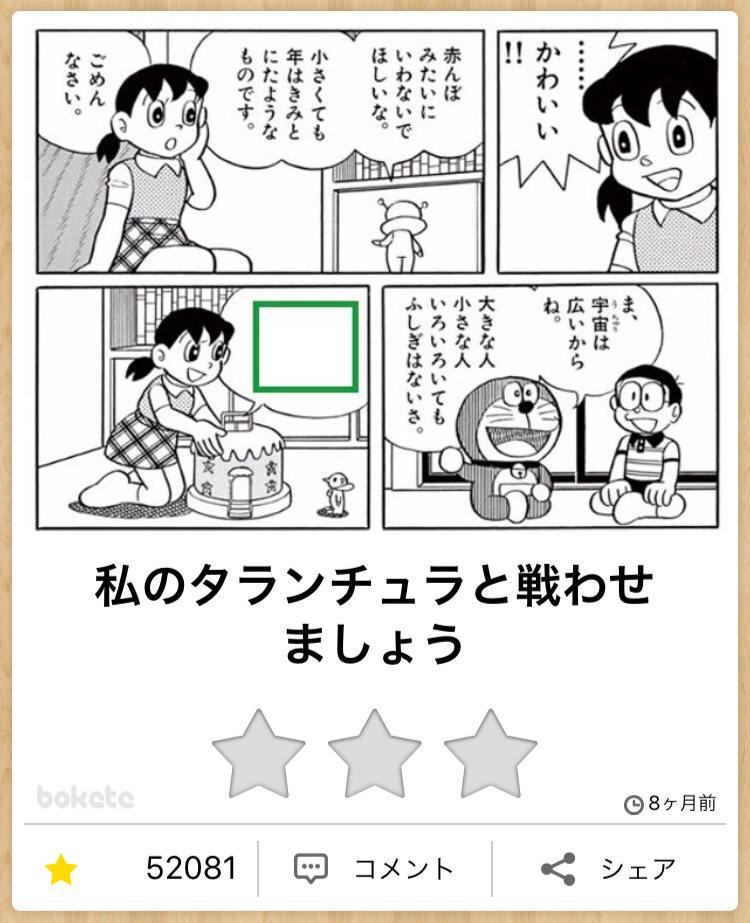 QfRFqRi.jpg