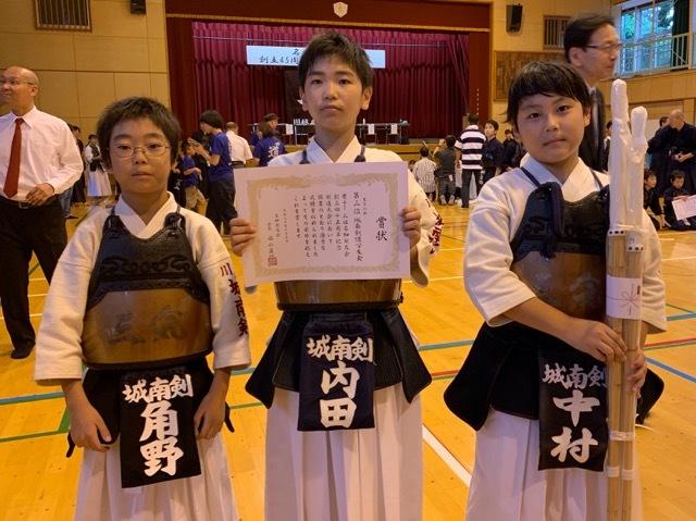 名細剣45周年記念大会2