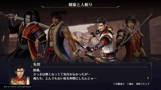 orochi322.jpg