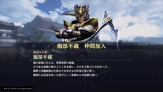 orochi326.jpg