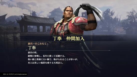 orochi33.jpg