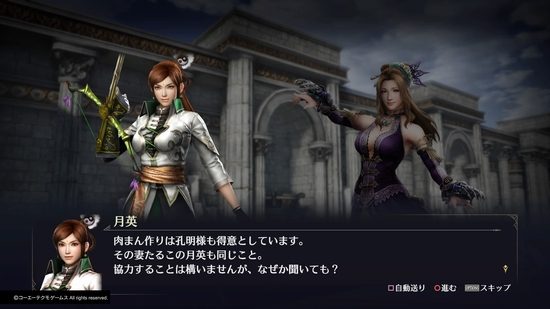 orochi336.jpg