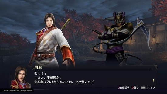 orochi337.jpg