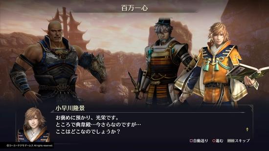 orochi350.jpg