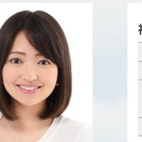 福岡良子さん