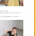 2013年 新人アナ研修日誌 フジテレビ