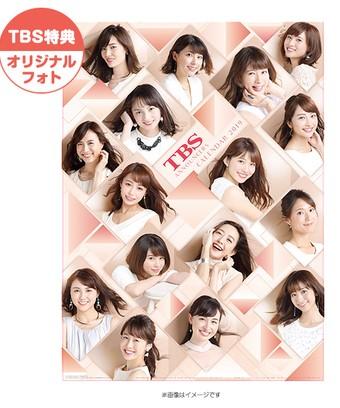 TBSアナウンサーズカレンダー2019(特典付き)