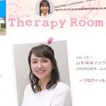 Ms.ジュンコの『Therapy Room(セラピールーム)』