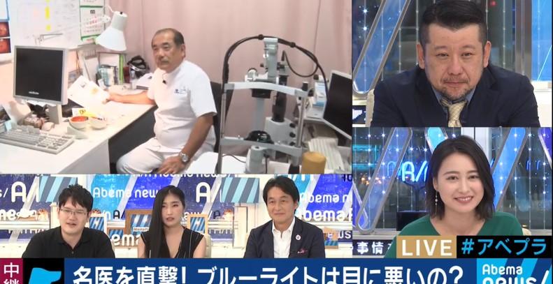 AbemaNewsチャンネル