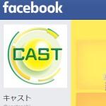 キャスト - 動画 Facebook