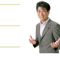 田村憲久衆議院議員