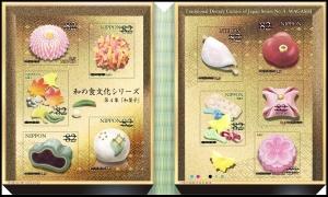 和の食文化シリーズ第4集