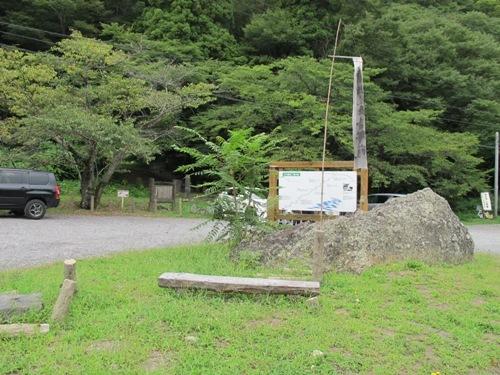 軽井沢 (3)