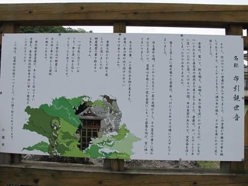 軽井沢 (5)