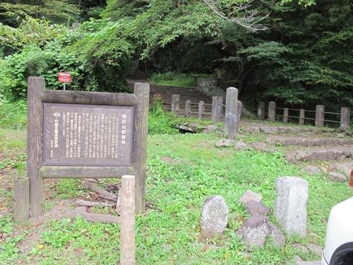 軽井沢 (1)