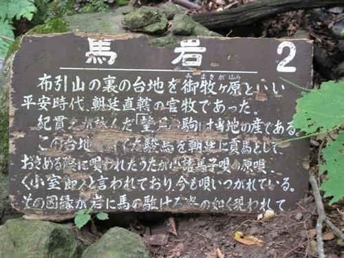 軽井沢 (9)