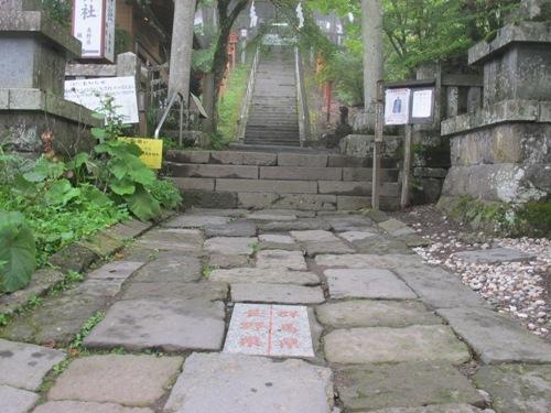 軽井沢 (66)