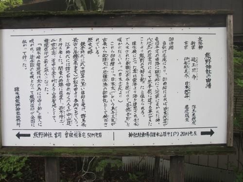 軽井沢 (67)