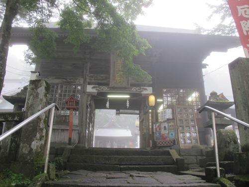 軽井沢 (68)