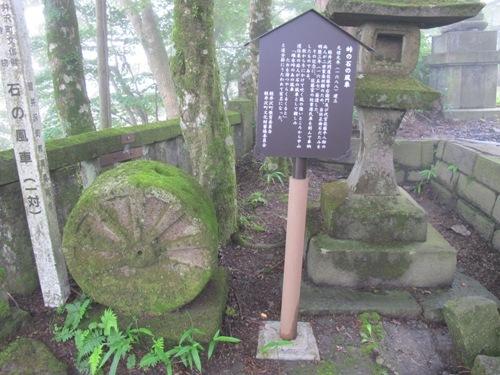 軽井沢 (69)