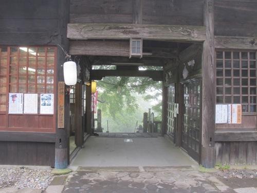 軽井沢 (72)