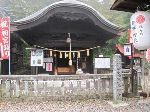 軽井沢 (75)