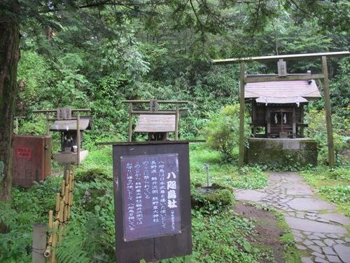 軽井沢 (85)