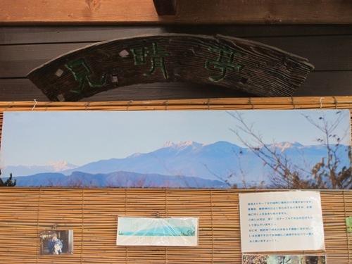 軽井沢 (99)
