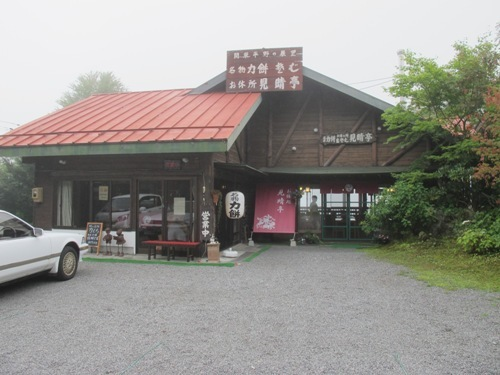 軽井沢 (101)