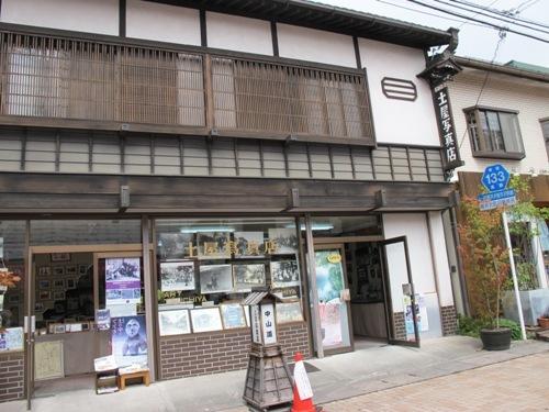 軽井沢 (121)