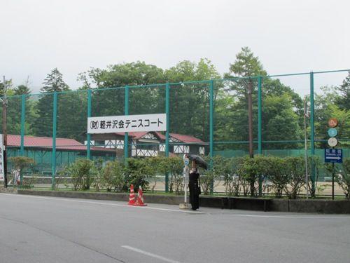 軽井沢 (120)