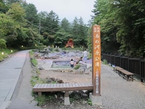 軽井沢 (155)