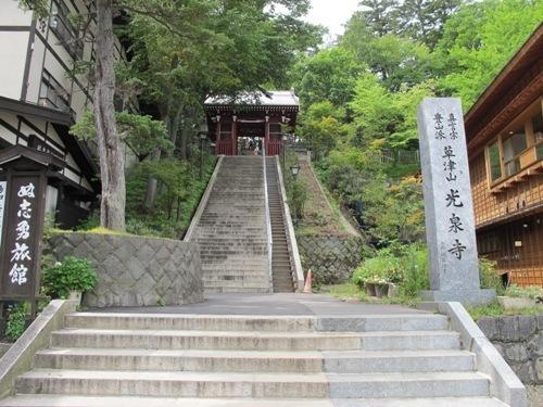 軽井沢 (194)
