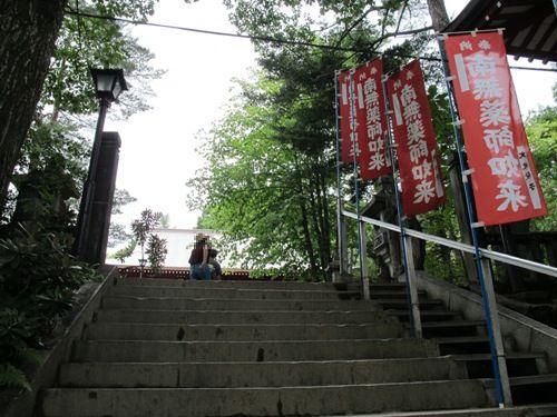 軽井沢 (200)