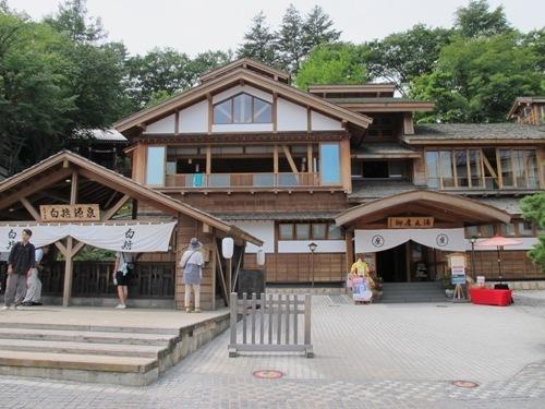 軽井沢 (213)