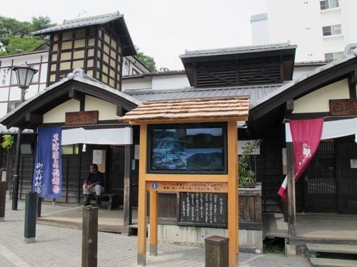 軽井沢 (214)